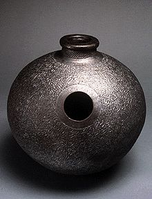 The UDU Drum Gallery Drums Beats, Advanced Ceramics, Thrown Pottery, Shape And Form, Ceramic Pottery, Musical Instruments, Nesta, Clay, Gypsy
