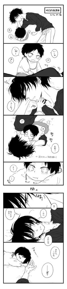 Levi and baby Eren // AoT     Levi with that hair is nice.  .