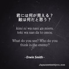 Learn Japanese phrases from Attack on Titan (Shingeki no Kyojin). http://japanesetest4you.com/learn-japanese-phrases-from-shingeki-no-kyojin-part-5/