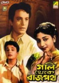 Gali Theke Rajpath Bengali Movie Online - Chhabi Biswas, Sushil Chakraborty, Tulsi Chakraborty, Nripati Chatterjee, Sabitri Chatterjee, Dhiraj Das and Chhaya Devi. Directed by Prafulla Chakraborty. Music by Sudhin Dasgupta. 1959 [U] ENGLISH SUBTITLE