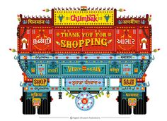 Truck Art for Billing counter (Test For Chumbak) on Behance - Cars World Food Truck Design, Food Design, Design 24, Indian Illustration, Bollywood, Pop Art Wallpaper, Truck Art, India Art, Logo Color