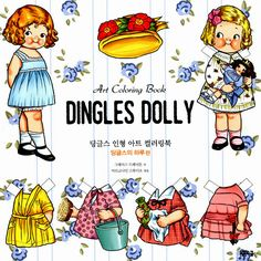 Dingles dolly art book by grace drayton by coolcraftbook on Etsy