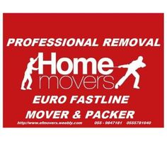 fast hand movers packers-050-8853386 | Free Dubai Classifieds | Dubai Rooms, Flat, Villas for Rent Dubai, Sell Property, Packers And Movers, Find A Job, Villas, Building A House, How To Remove, Free, Villa