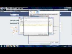 Πώς να βρω ένα κωδικό facebook - YouTube