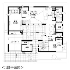 積水ハウス平屋間取り図 - Yahoo!検索(画像) Japanese House, House Plans, Floor Plans, Flooring, How To Plan, Architecture, Interior, Design, Home Decor