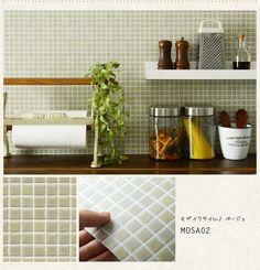 家具、家電、小物、ドア、階段のリメイクに簡単にきれいに貼れる。貼ってはがせるリメイクシート[「Hatte me(ハッテミー)」モザイクタイル