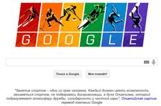 """Google's """"Olympic Charter"""" Logo Stands Up To Russia's Anti-Gay Legislation"""