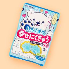 Japanese Grocery, Japanese Snacks, Japanese Candy, Japanese Sweets, Japanese Food, Polar Bear Paw, Bear Paws, Jelly Cookies, Shortbread Cookies