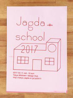 Jagda school