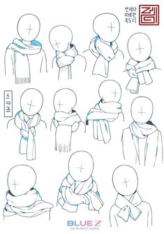 Ideas that will assist you Expand Your own information of drawing tutorial Scarf Drawing, Pants Drawing, Art Du Croquis, Drawing Anime Clothes, Poses References, Drawing Expressions, Anime Drawings Sketches, Pencil Drawings, Drawing Base