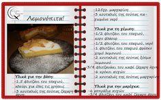 Θα σε κάνω Μαγείρισσα!: Λεμονόπιτα!
