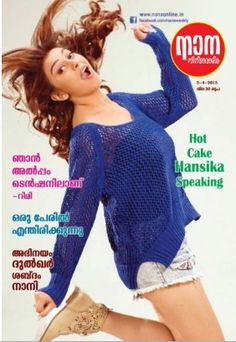 One among the oldest & most Famous Film weekly in Malayalam.Exclusive news from the film industry Mollywood, Tollywood, Kollywood, Bollywood Etc.Get the magazine Now