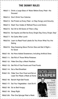 From Bob Harper on the Biggest Loser   I think I'll step this list up a bit!