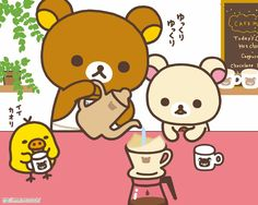 Welcome to Rilakkuma World! Where you can get your daily dose of Rilakkuma goodness~ -All images belongs to respective owners. Kawaii Shop, Kawaii Cute, Kawaii Anime, Sanrio Characters, Cute Characters, Biscuit, Rilakkuma Wallpaper, Chibi Food, Pochacco