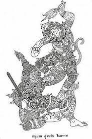 """Résultat de recherche d'images pour """"khmer tattoo"""""""