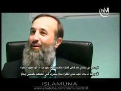 Docteur Abdallah Milcent quel bel exemple de convertis à l'Islam ! - YouTube