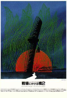 """Return from the River Kwai"" (Andrew V. McLaglen, 1989)"