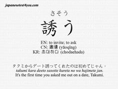 Learn JLPT N3 Vocabulary with Flashcard