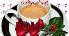 Καλημέρα Κινούμενες Εικόνες giortazo Greek Quotes, Mugs, Tableware, Dinnerware, Tumblers, Tablewares, Mug, Dishes, Place Settings