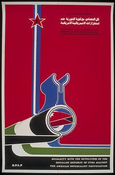 Palestinian Expressions of Solidarity With Other Countries/Revolutions/Liberation Movements Revolution Poster, Revolutions, Other Countries, Revolutionaries, Aesthetic Art, Cuban, Inspire, Classic, Socialism