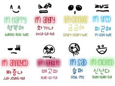 emotions korean