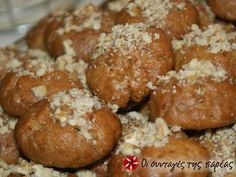Greek Sweets, Greek Cooking, Xmas Cookies, Sweetest Day, Dessert Recipes, Desserts, Pretzel Bites, Muffin, Food And Drink