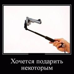 (87) Одноклассники Funny Phrases, Stupid Memes, Sarcasm, Funny Pictures, Life Quotes, Jokes, Humor, Funny, Fanny Pics