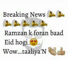 Advance Eid Mubarak ,,, p. Funny Quotes In Urdu, Funny Attitude Quotes, Cute Funny Quotes, Funny Thoughts, Best Quotes, Funny Dp, Funny Tweets, Funny Pics, Crazy Girl Quotes