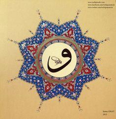 Müzehhibe Sema Onat Hanımefendinin, Cezayir Kültür ve Sanat Fesitaval'inde, workshop için hazırladığı eseri... Hat yazısı festivale katılan, Sanatçı Mohamed Lamine Benterkia ya ait.