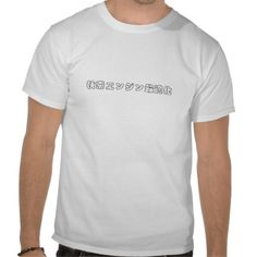 Search engine optimization (seo) t shirt