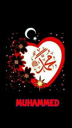 3d Wallpaper Background, Wallpaper Backgrounds, Quran Quotes Love, Love Quotes, Allah Wallpaper, Muhammad, Prayers, Darth Vader, Fictional Characters