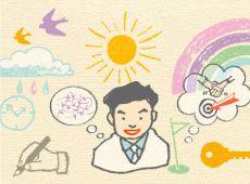 須崎恭彦.COM|集中力を高めて要領よく生きる智慧を学ぶセミナーと通信講座