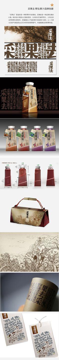 Caiguoqu Wild Juice packaging