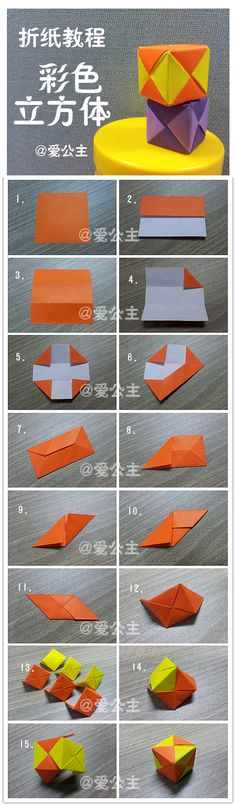 boîte bicolore – Origami Community : Explore the best and the most trending origami Ideas and easy origami Tutorial Instruções Origami, Origami Modular, Origami And Kirigami, Origami Paper Art, Useful Origami, Diy Paper, Paper Crafting, Origami Hearts, Origami Bookmark