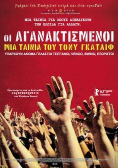 The Documentary of Tony Gatlif