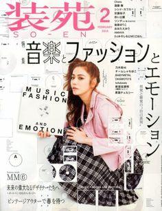 装苑 2月号 (2013年12月26日発売) | 【Fujisan.co.jp】の雑誌・定期購読