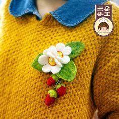 三朵羊毛毡材料包戳戳乐手工DIY草莓之恋组合胸针DIY材料套装