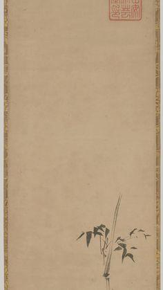 Шестой Патриарх Дзен в момент просветления. Кано Танъю. (японский язык, 1602-1674). Эпоха Эдо (1615-1868), Япония. Подвесной свиток, чернила по бумаге.       The Sixth Patriarch of Zen at the Moment of Enlightenment. Kano Tan'yū (Japanese, 1602–1674).  Edo period (1615–1868),  Japan. Hanging scroll, ink on paper.