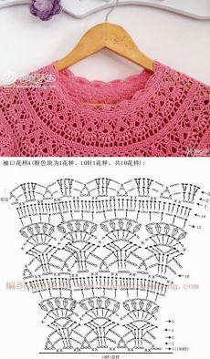 Crochet Vest Pattern, Crochet Diagram, Crochet Blouse, Crochet Stitches, Knit Crochet, Crochet Patterns, Fillet Crochet, Crochet Baby Clothes, Baby Sweaters