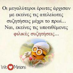 Ερωτας.. Greek Quotes, Meaning Of Life, All You Need Is Love, Minions, It Hurts, Thoughts, Feelings, Words, Calm