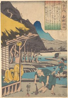 Utagawa Kuniyoshi (Japanese, 1797–1861). The Poet's Cabin in Tatsumi, 1845. The Metropolitan Museum of Art, New York. Rogers Fund, 1919 (JP1120)