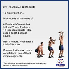 Love and Primal: Workout of the Day. Consult your physician before beginning an exercise program. If you have pain or difficulty, stop and consult your healthcare provider. #squatthrust #cycle #cleanandjerk