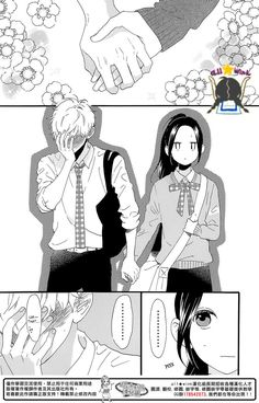 Hirunaka no Ryuusei 57 Page 21