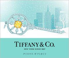 TIFFANY & Co. クリスマスギフトガイド 300px × 250px