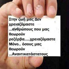 ψάξτε τους... Greek Quotes, Wise Quotes, Perfection Quotes, So True, True Words, Cool Words, Cards Against Humanity, Wisdom, Messages