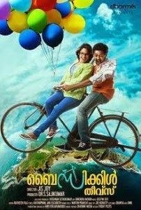 5a4470358bb7 Full Movie Watch Online  Bicycle Thieves (2014) Full Movie Online