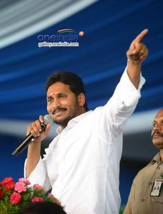Check out the photo gallery of YS Jaganmohan Reddy At YSRCP Plenary At Guntur. Live Wallpaper Iphone, Boys Wallpaper, Galaxy Wallpaper, Tiger Wallpaper, Wallpaper Gallery, Latest Dj Songs, Flex Banner Design, New Images Hd, Hd Photos Free Download