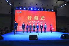 The China (Xi'an) Children's Industry Expo is one of the largest children in China. It was successfully held at the Xi'an Greenland Pico International Convention and Exhibition Center.