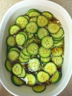 Asian Cucumber Salad..this sounds delicious  AND I have all of the ingredients!