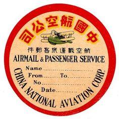 CNAC luggage sticker